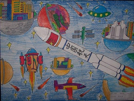 润滑油杯全国中小学生太空画展图片