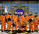 发现号STS124任务