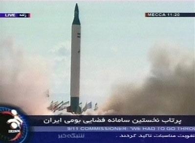 伊朗启动首个航天与卫星中心并试射火箭(图)