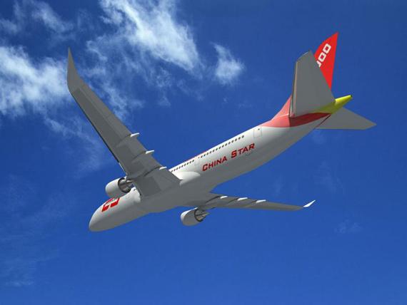 中国一航提议大飞机项目多渠道融资