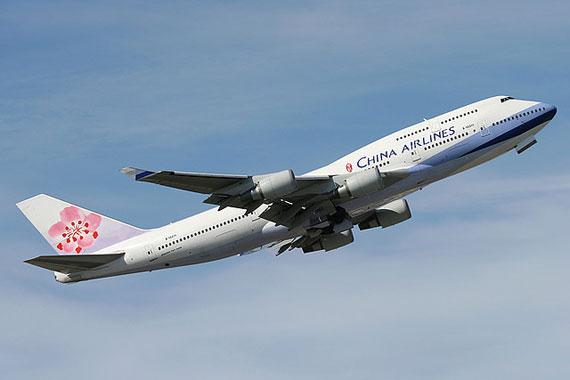 台湾华航B18211客机