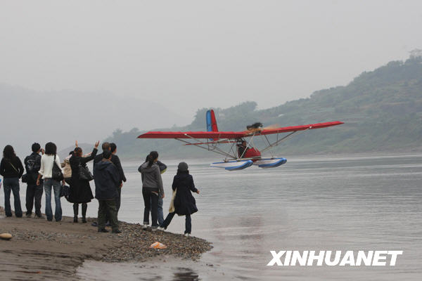 Groups Chongqing is small abstain a plane to fly on many meters of 300 sky