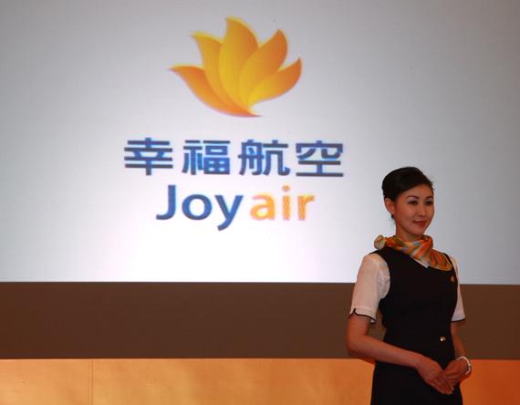 东航为缓解财务压力转让幸福航空35%股权。