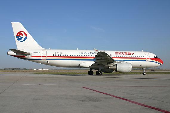东航与世界两大飞机制造商