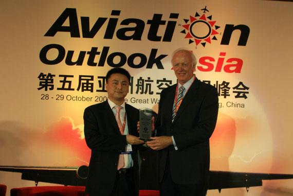 亚太航空中心执行主席皮特・哈比森为天津航空副总裁张久华颁奖