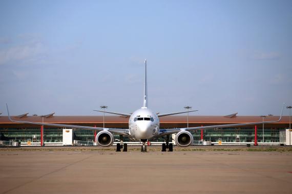首架由金鹿公务航空运营的中国大陆的大型公务机
