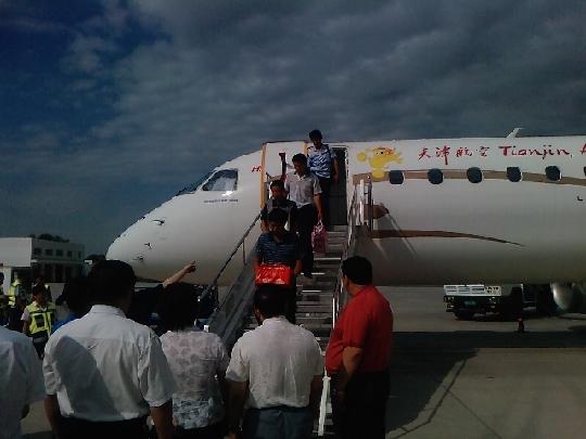 北京到伊犁飞机