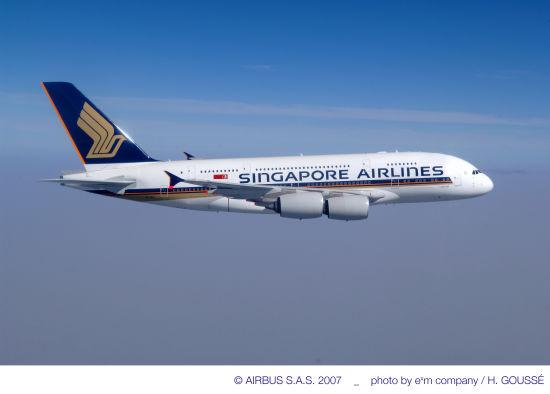新加坡航空A380-新航与胜安航空携手樟宜机场 发展新加坡旅游业