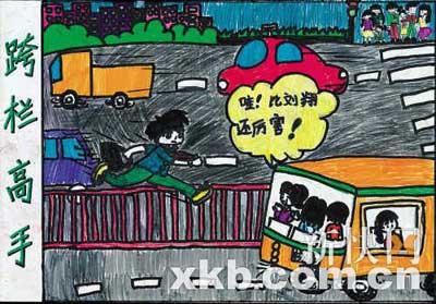 广州学生绘城市不文明讽刺漫画