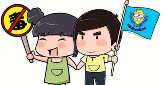 北京中小学校将用实践课时开展防毒教育