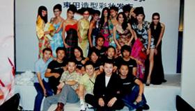 2001年东田造型彩妆发布会