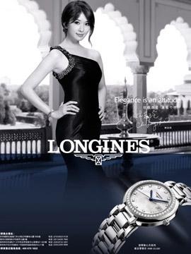 林志玲拍摄的广告