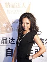 彩妆选手王芳芳