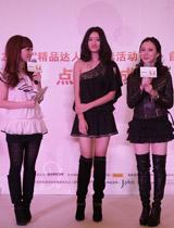 美女明星熊乃瑾和赵卓娜