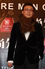 星光国际传媒集团董事长王��