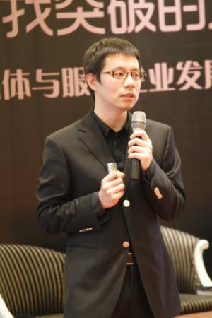 刘新征展望新浪微博发展前景