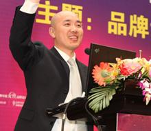 王 永:品牌崛起的源动力全国青联委员、品牌中国产业联盟秘书长