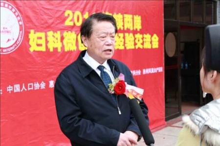 国家卫生部原副部长,中国医师协会会长殷大奎出席