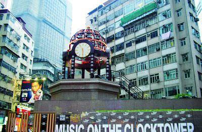 大时钟是铜锣湾的标志