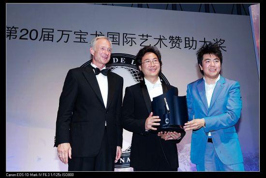 第二十届万宝龙国际艺术赞助大奖颁发