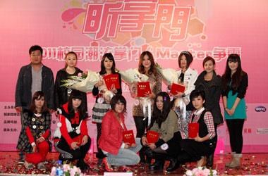 北京服装学院9强
