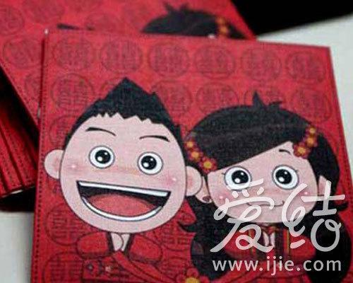 婚礼红包祝福语集锦