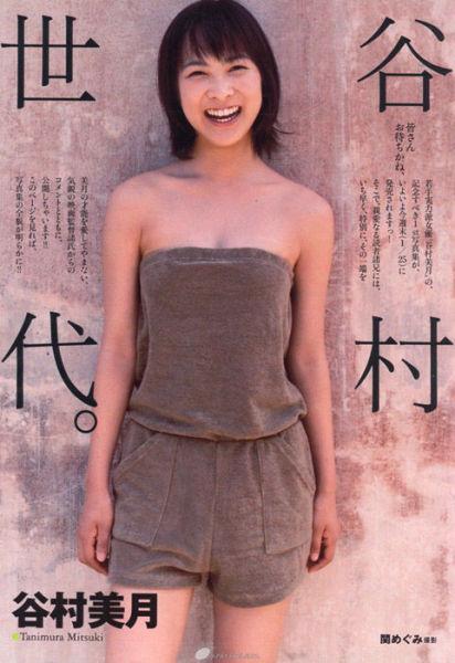 平成女优二三事_尚文频道_新浪网