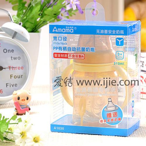 安心妈妈宽口径自动吸管抗菌宝宝婴儿奶瓶210ml