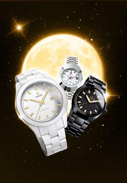 瑞士雷达表2012中秋众星拱月_HyperChrome皓星系列,D-STAR帝星系列,DiaStar钻星系列腕表