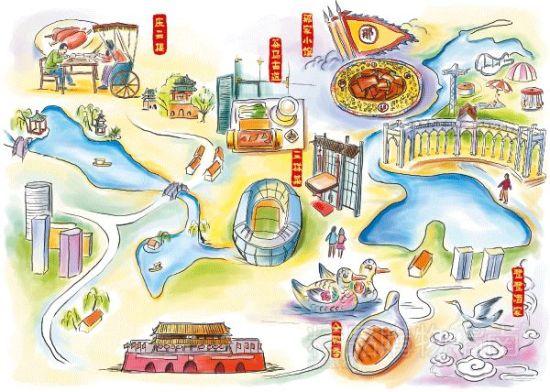 美食地图·一探到底