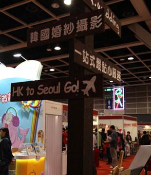 香港冬季购物节现场图集