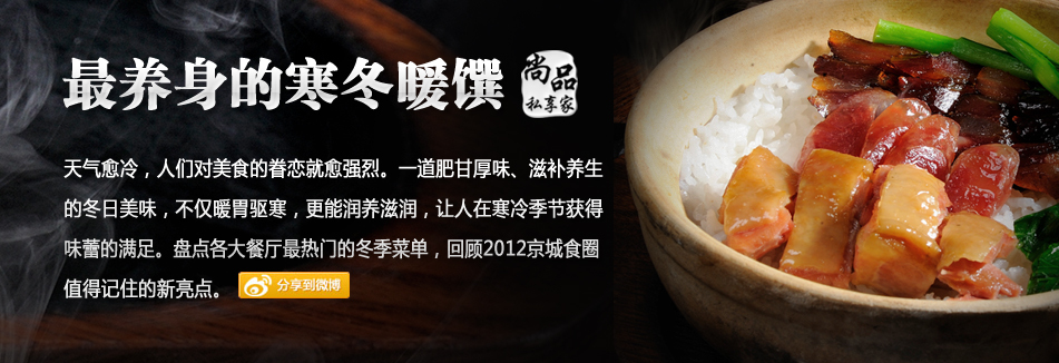http://i1.sinaimg.cn/lx/2013/0115/U6626P622DT20130115103610.jpg
