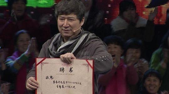 李春平的妻子曝光_