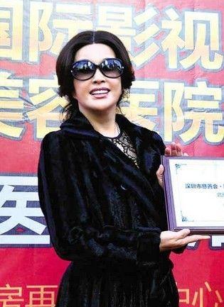 刘晓庆自称从未整容 承认会用PS修照片