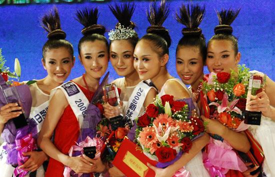 2008年新丝路中国模特大赛决赛三甲决出