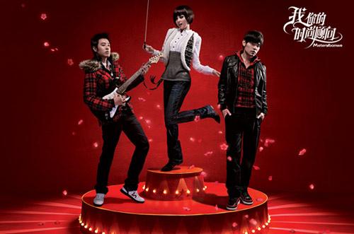 07-08中国服装品牌年度大奖提名-美特斯·邦威 企业服务