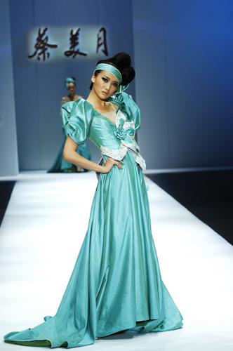 欧式蓝色宫廷感婚礼服