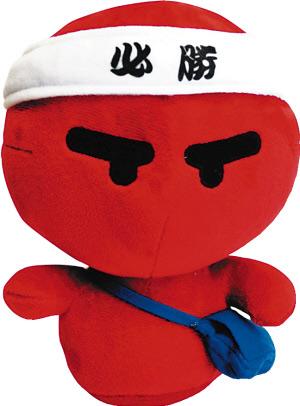 组图:吉祥单品迅速提升春节好运