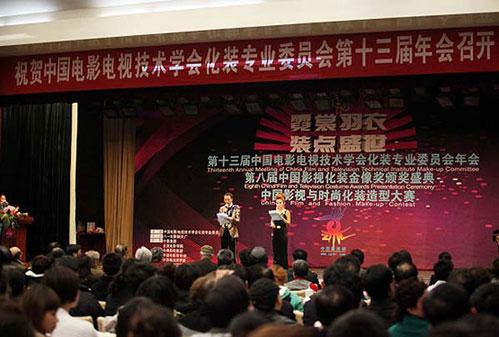 视频:第八届中国组图v视频金像奖在京揭晓挖影视脚心图片