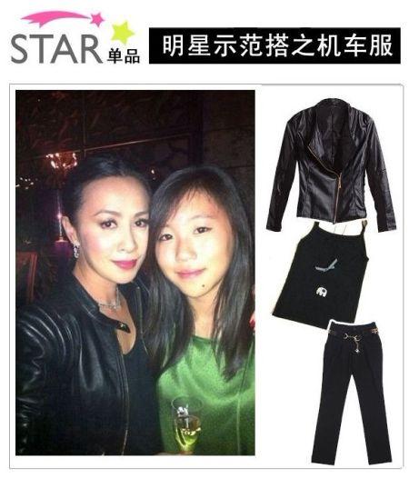 刘嘉玲一身黑穿在她身上特别有气质