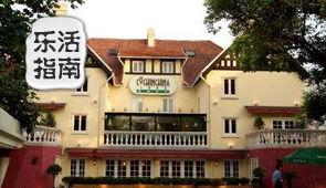 探寻上海洋房餐厅