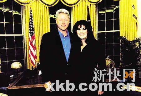 克林顿和莱温斯基的合照,奥巴马不希望他国务卿的老公再次绯闻缠身