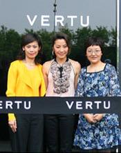 杨紫琼出席VERTU专门店开幕