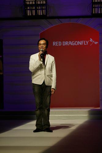 嘉宾:红蜻蜓集团董事长钱金波(图)