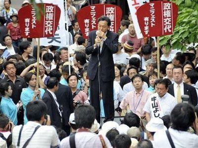 众议院议员选举与8月的日本