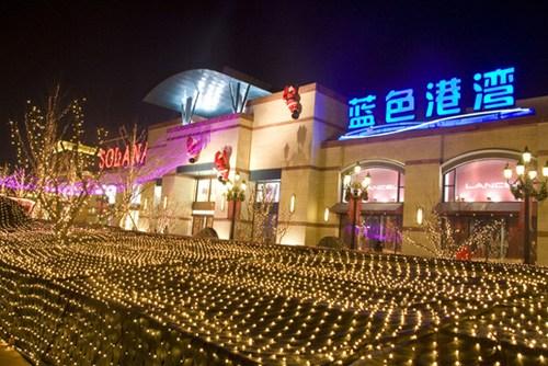 时尚购物地:solana蓝色港湾国际商区(图)