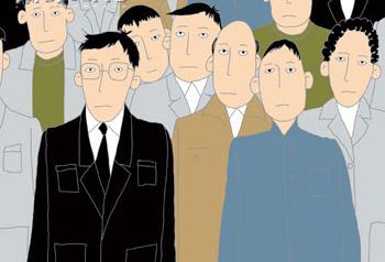 中国人会思维吗?—中式思维的五大逻辑缺陷