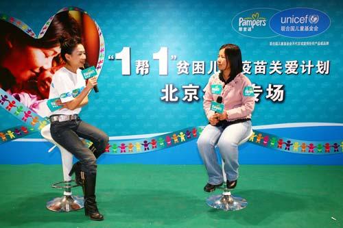 主持人王芳采访爱心妈妈