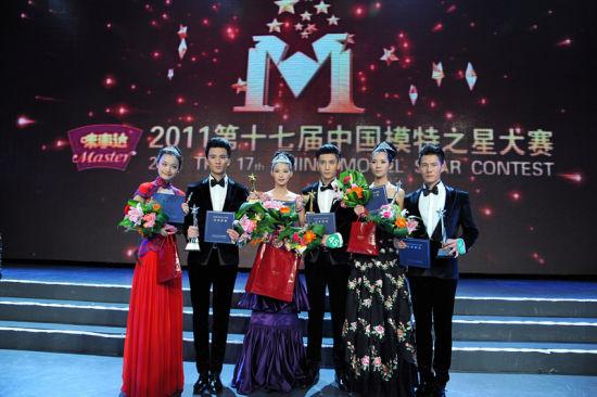 第十八届中国模特之星大赛总决赛即将开赛