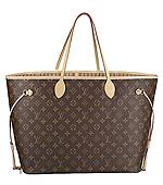 LV经典款包包法国价格:420欧欧洲代购价格:4655元